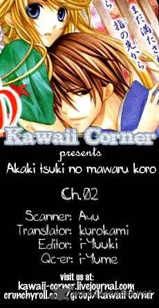 Akaki Tsuki No Mawaru Koro 2 Page 1