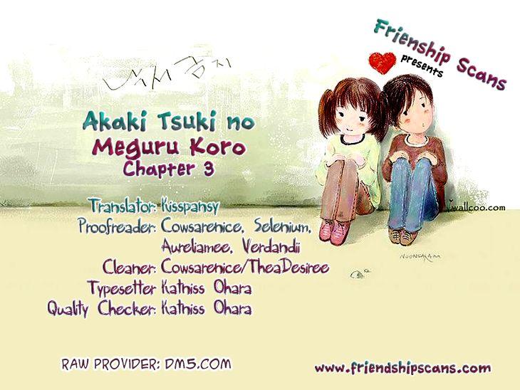 Akaki Tsuki No Mawaru Koro 3 Page 1