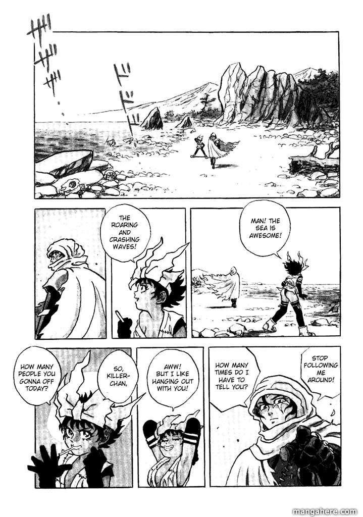 Akki Goyou Garan 3 Page 2