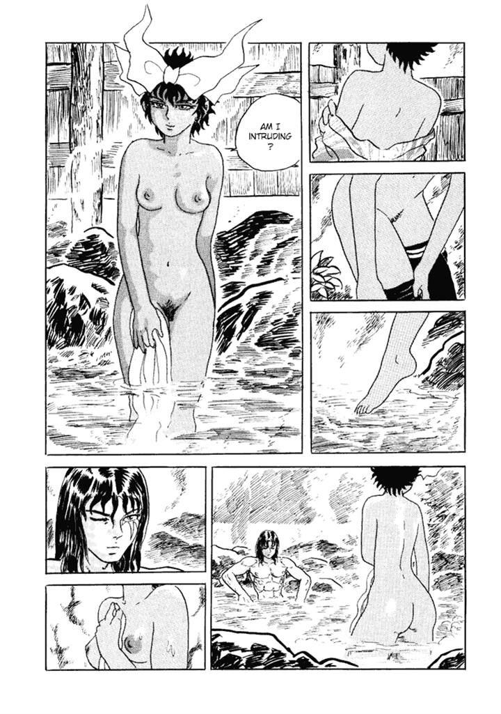 Akki Goyou Garan 8 Page 2