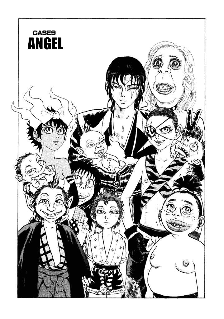 Akki Goyou Garan 9 Page 1