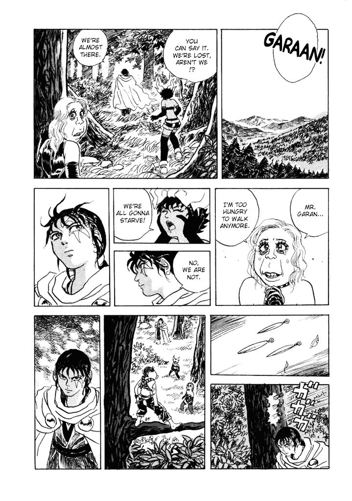Akki Goyou Garan 9 Page 2