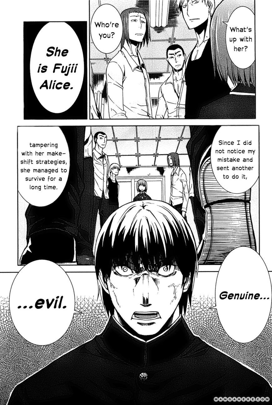 Arachnid 13 Page 3