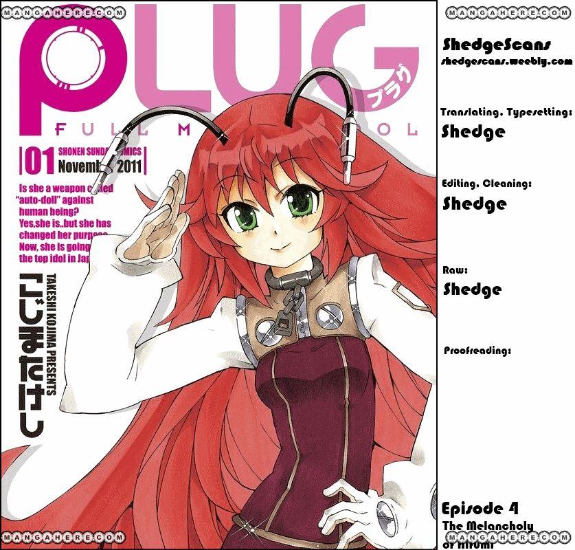 Plug: Full Metal Idol 4 Page 1
