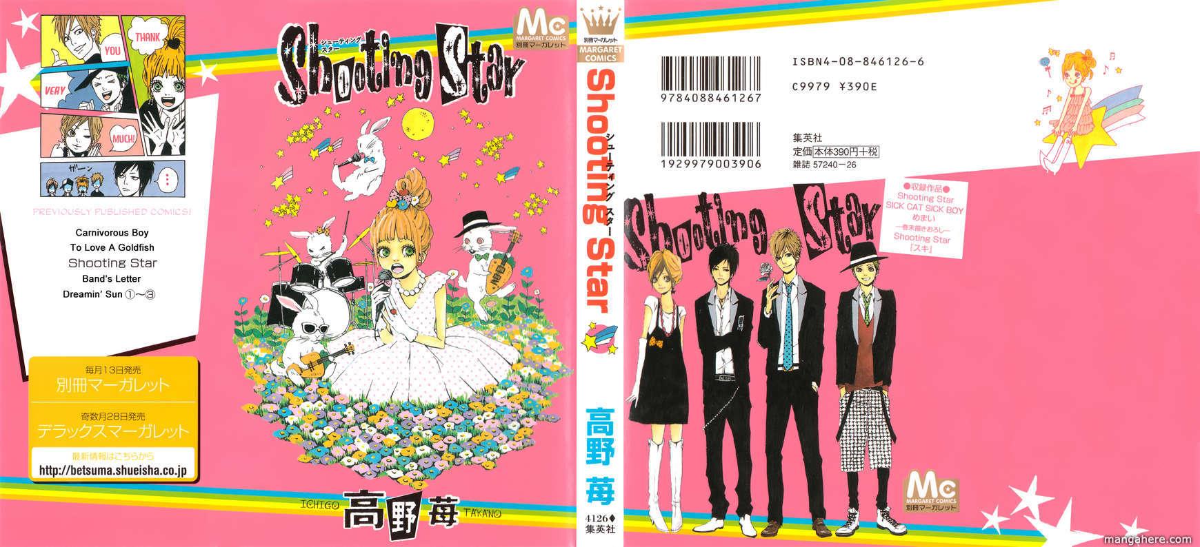 Shooting Star (TAKANO Ichigo) 1 Page 1
