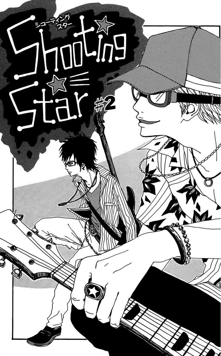 Shooting Star (TAKANO Ichigo) 2 Page 2