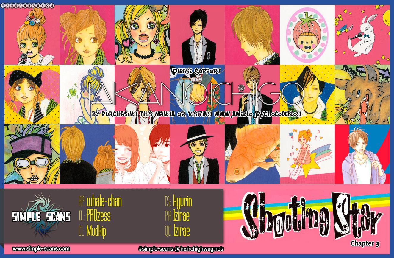 Shooting Star (TAKANO Ichigo) 3 Page 1