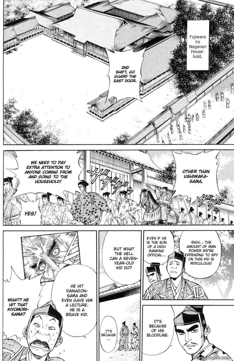 Shana oh Yoshitsune 2 Page 3