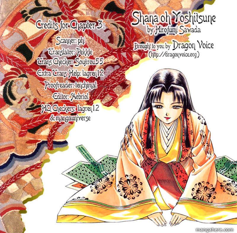 Shana oh Yoshitsune 3 Page 1