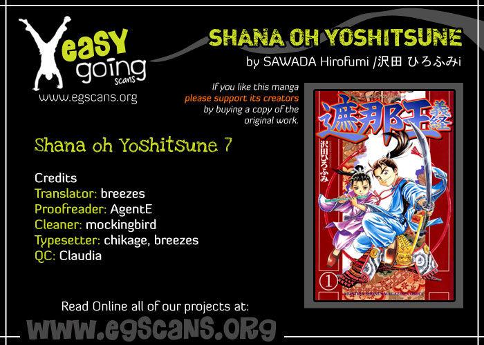 Shana oh Yoshitsune 7 Page 1