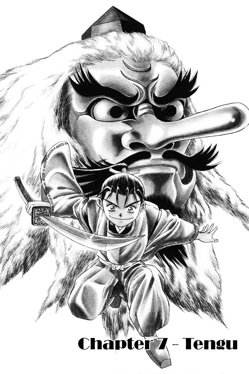 Shana oh Yoshitsune 7 Page 3