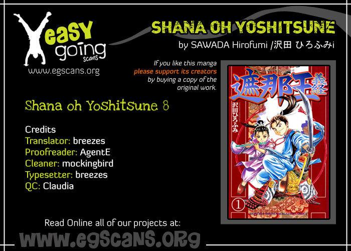 Shana oh Yoshitsune 8 Page 2