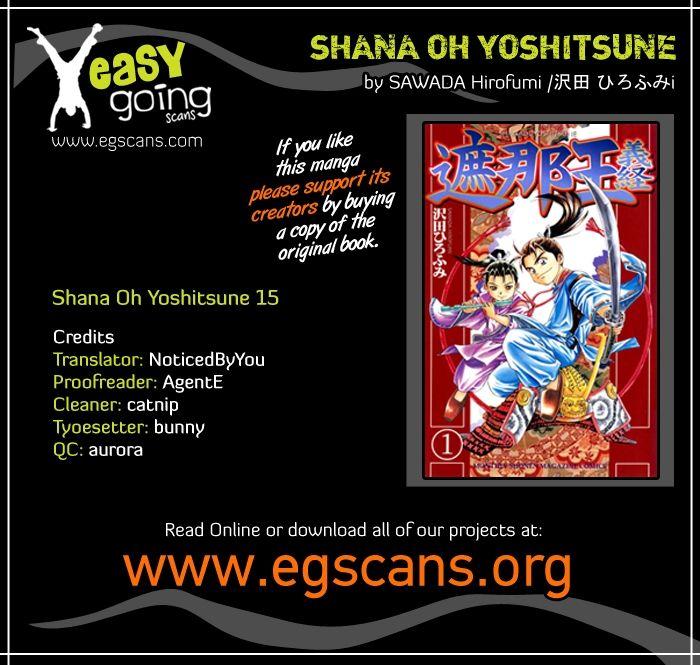 Shana oh Yoshitsune 15 Page 1