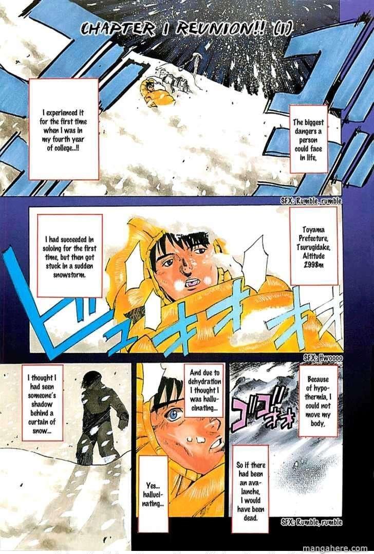 Yamagutsu Yo Hashire!! 1 Page 2