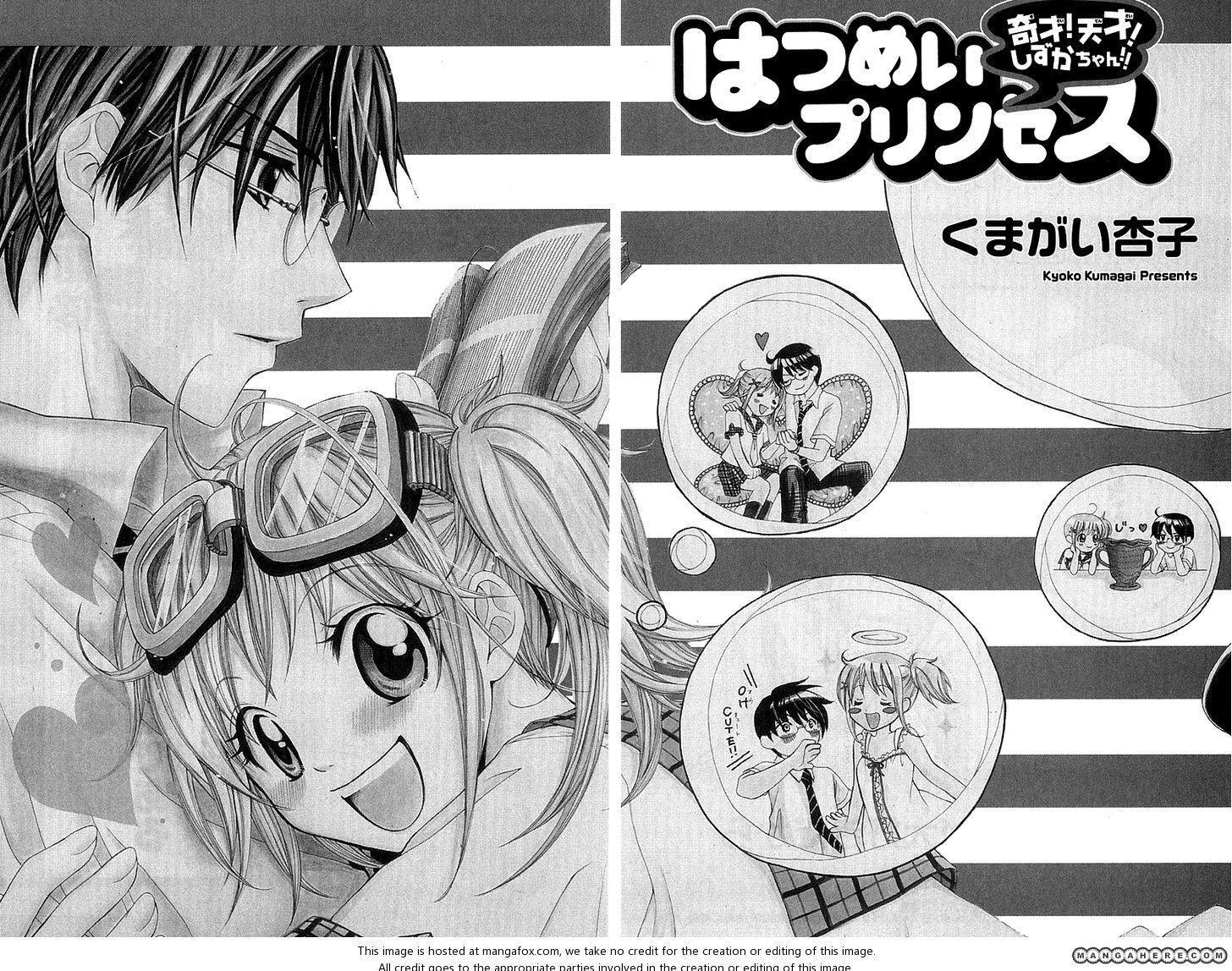 Onnanoko Wa Koi O Suru To Mousou Shichaun Desu 2 Page 1