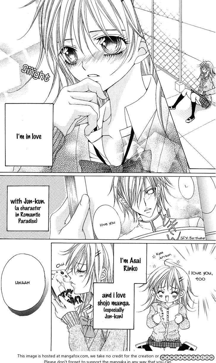 Onnanoko Wa Koi O Suru To Mousou Shichaun Desu 3 Page 2