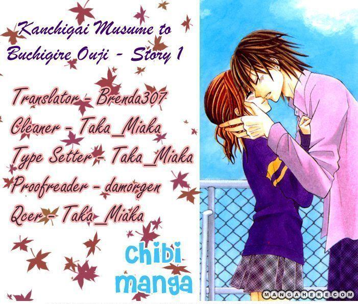 Onnanoko Wa Koi O Suru To Mousou Shichaun Desu 5 Page 1