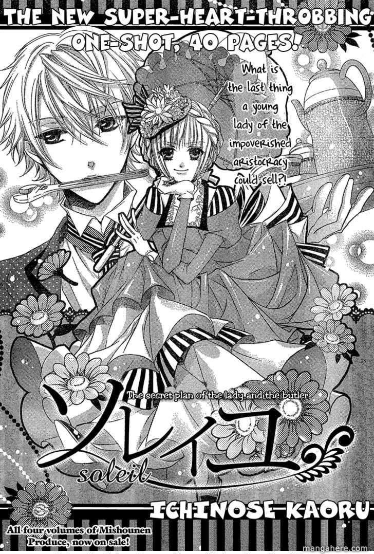 Soleil (Ichinose Kaoru) 0 Page 3