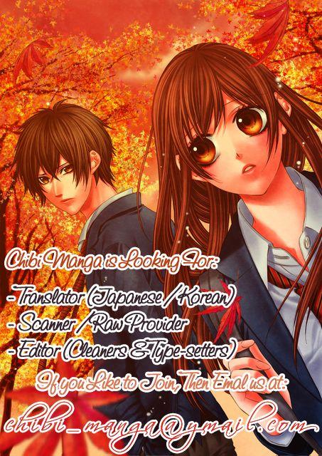 Iya da nante Iwasenai 8 Page 2