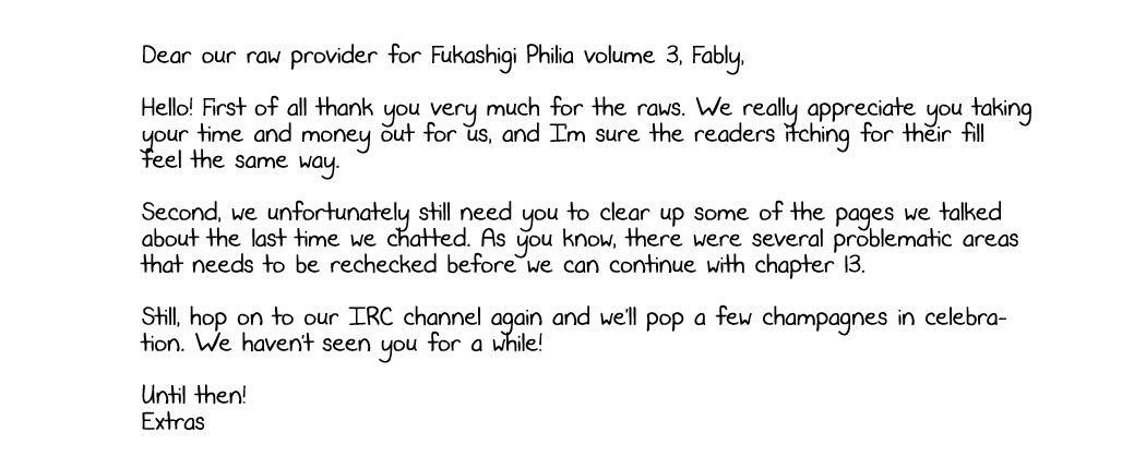 Fukashigi Philia 12 Page 2