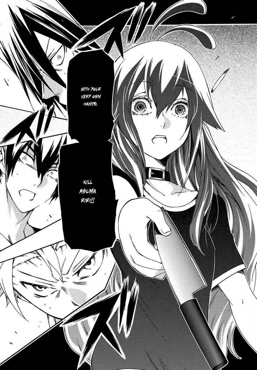 Fukashigi Philia 16 Page 2