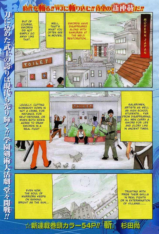 Zan 1 Page 1