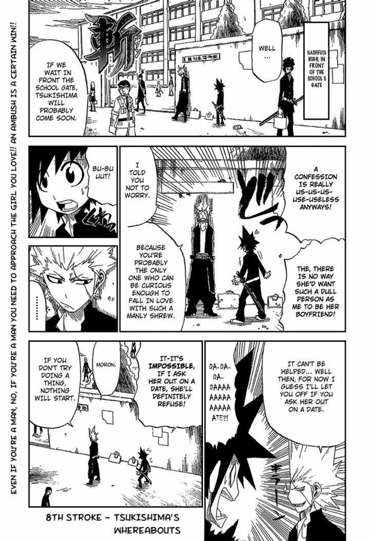 Zan 8 Page 1