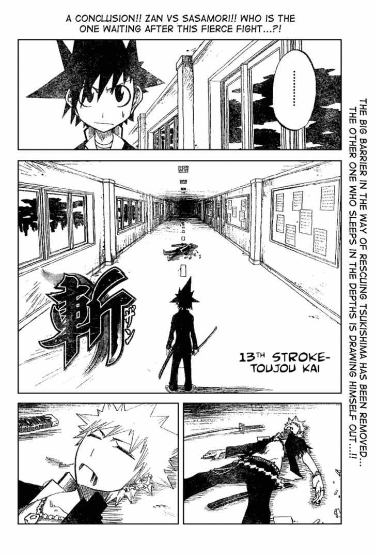 Zan 13 Page 2