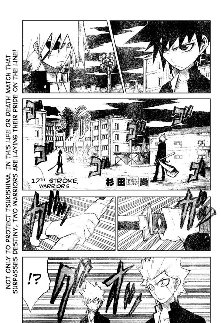 Zan 17 Page 1