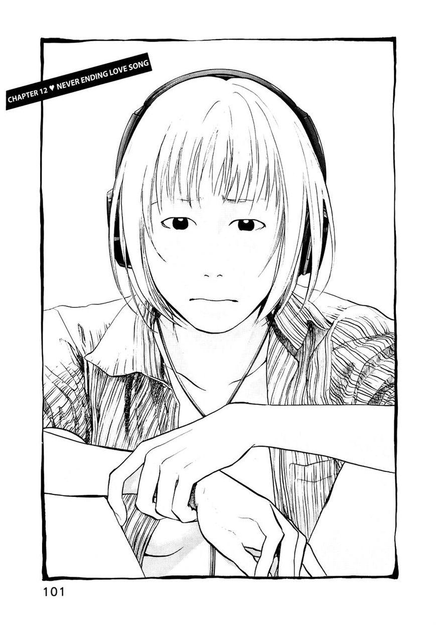 Moteki 12 Page 1