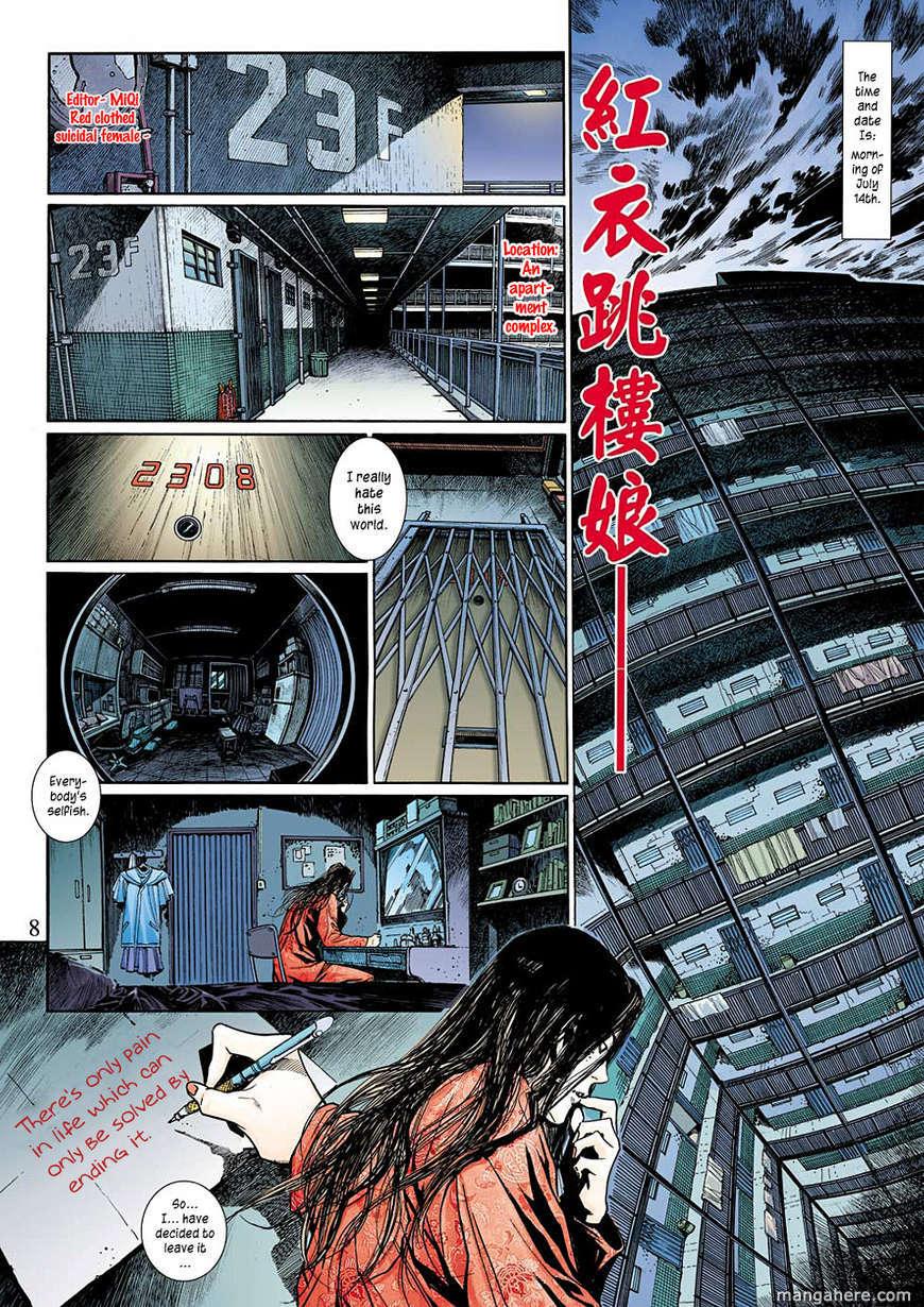 Yin Yang Road 1 Page 2
