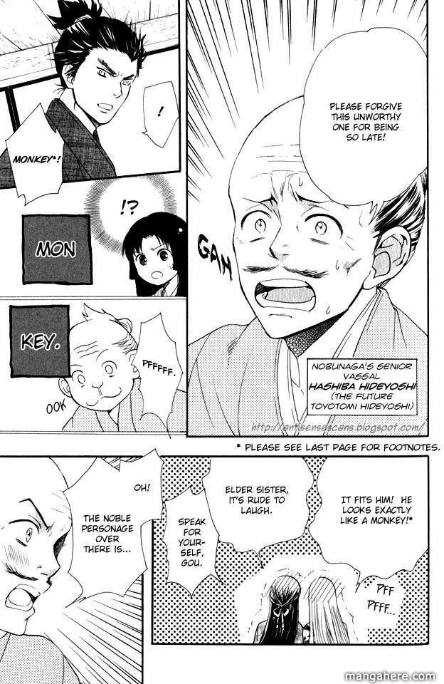 Gou - Himetachi no Sengoku 1.2 Page 3