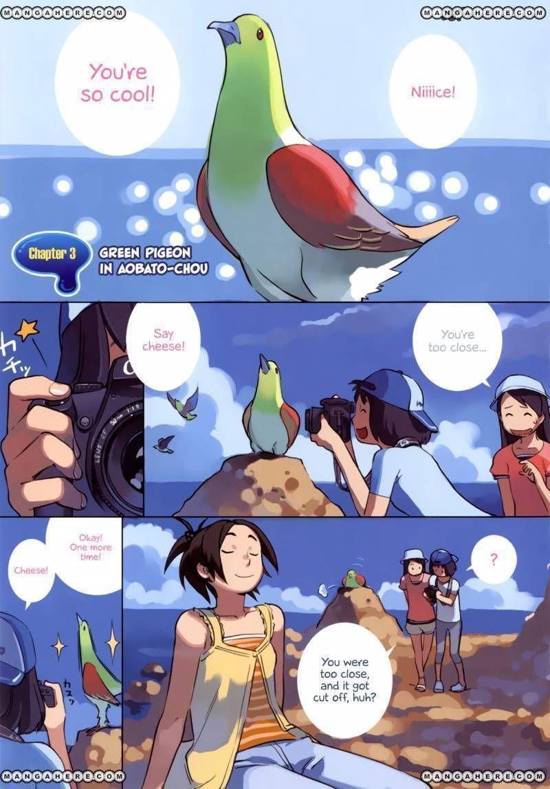 Yuru Yuru 3 Page 1