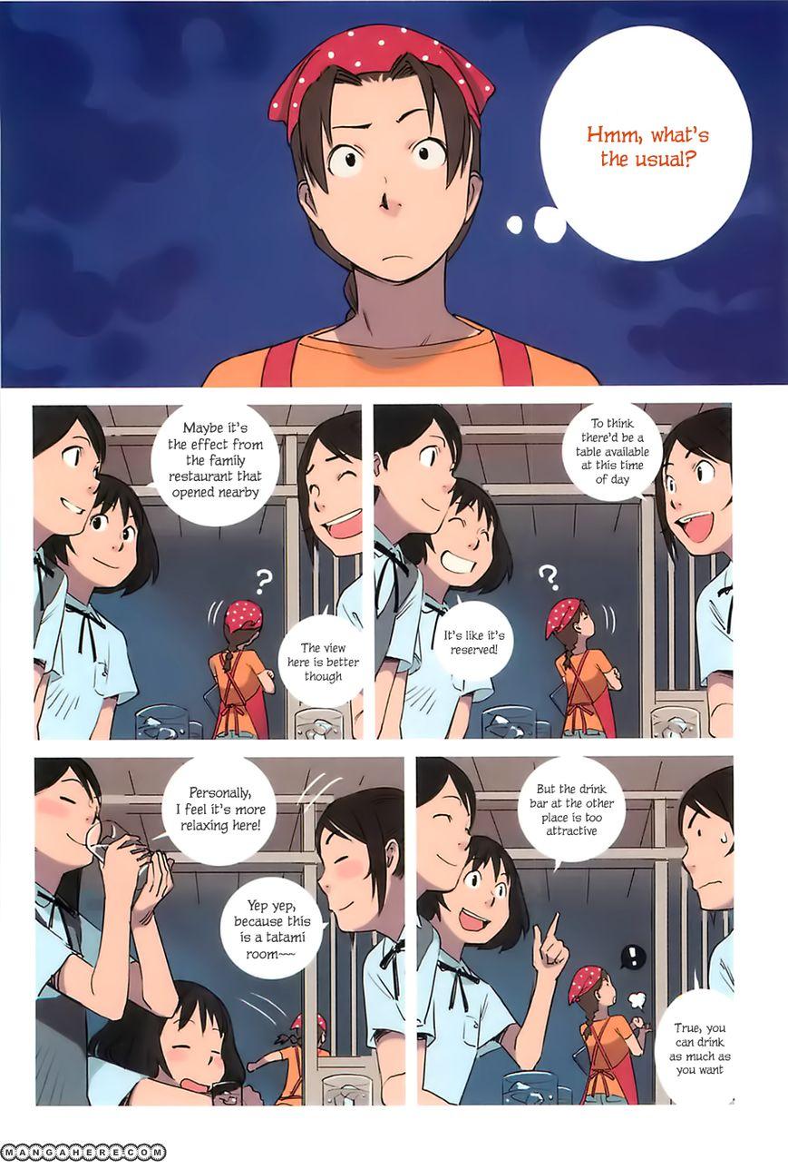 Yuru Yuru 9 Page 2