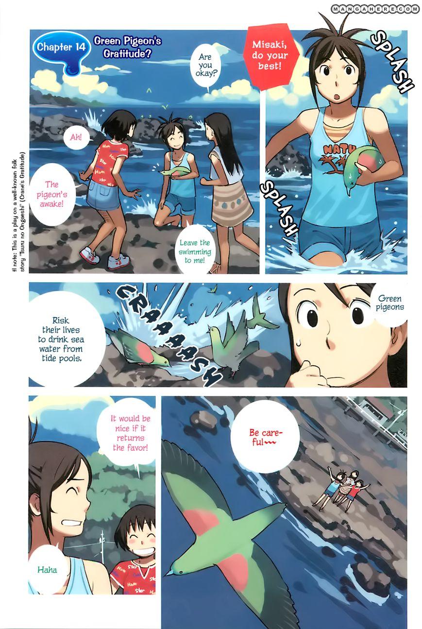 Yuru Yuru 14 Page 1