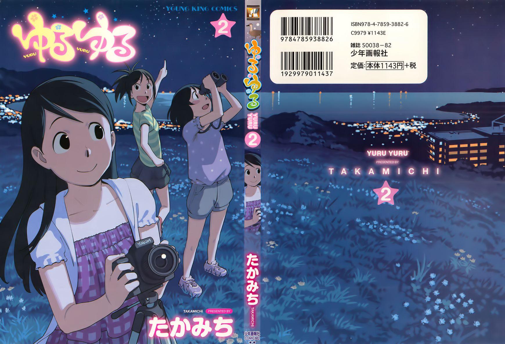 Yuru Yuru 16 Page 1