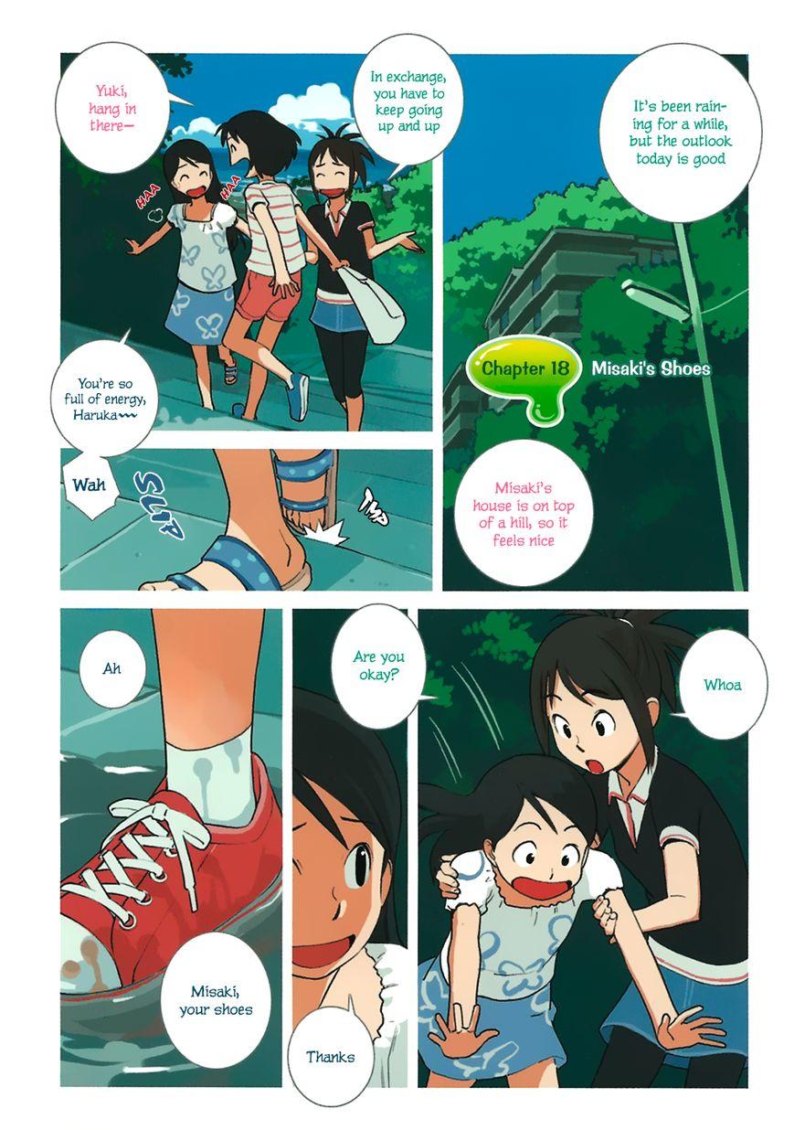 Yuru Yuru 18 Page 1
