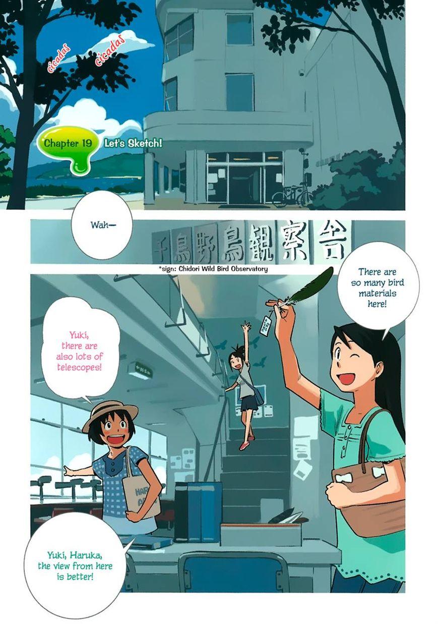 Yuru Yuru 19 Page 1
