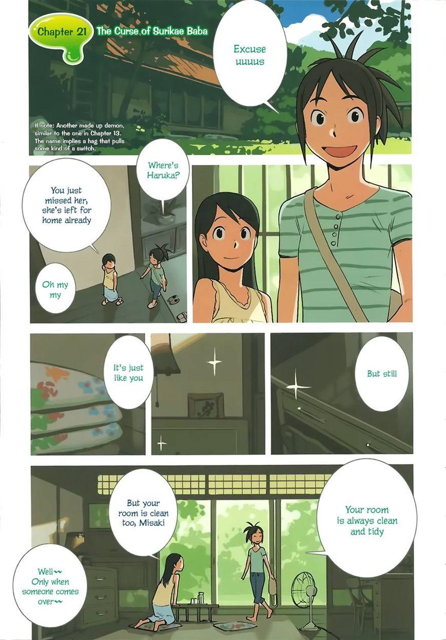 Yuru Yuru 21 Page 1