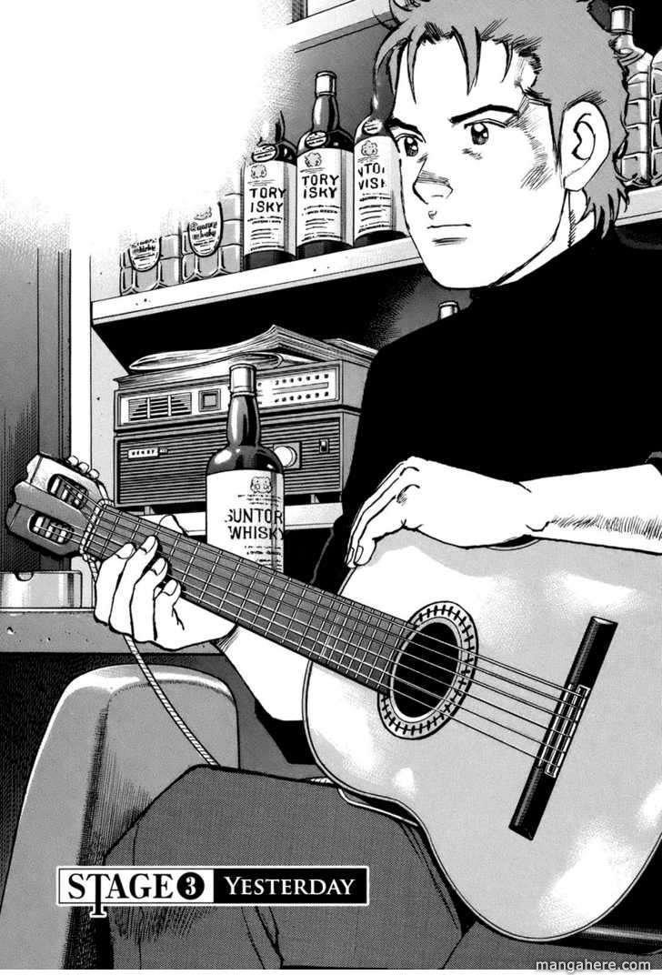 Boku wa Beatles 3 Page 2