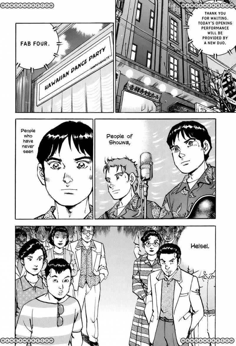 Boku wa Beatles 6 Page 3