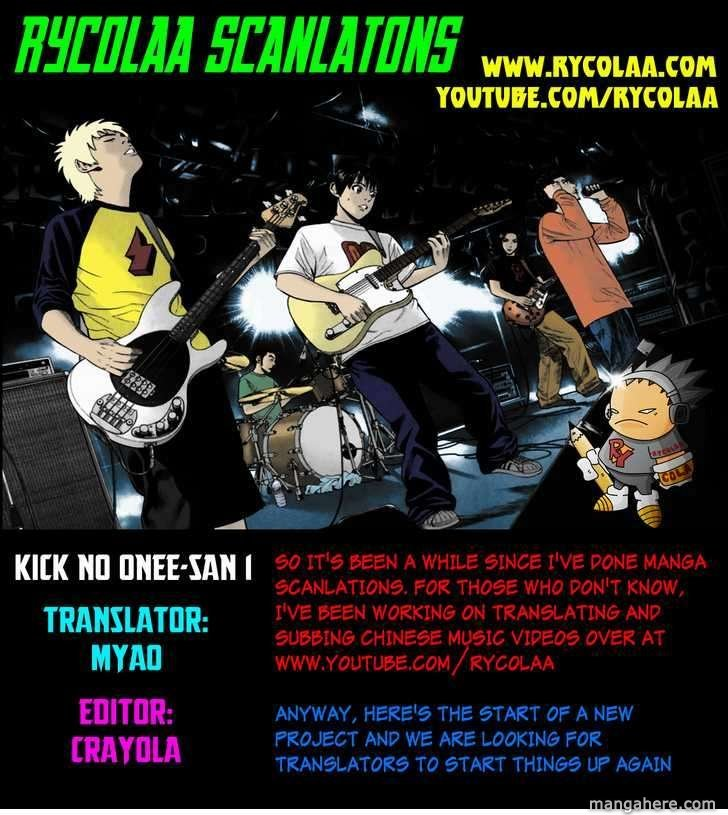 Kick No Oneesan 1 Page 1
