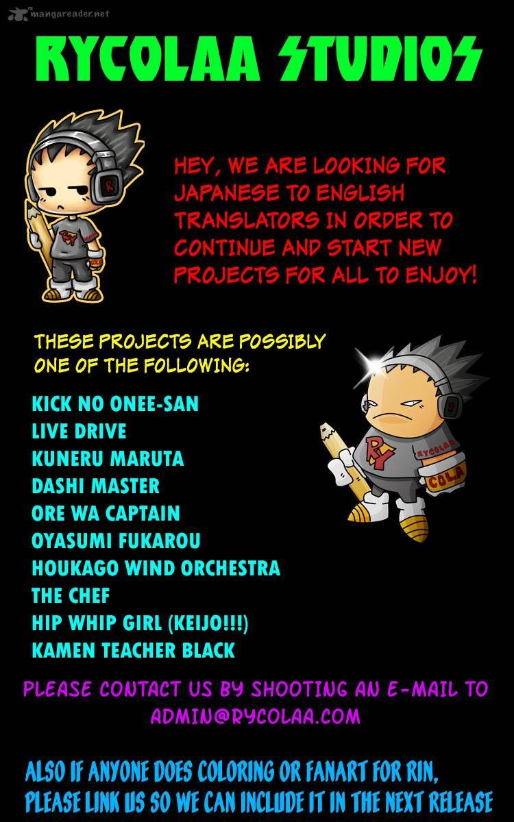 Kick No Oneesan 8 Page 2