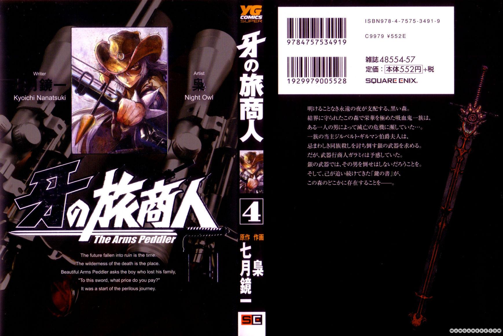 Kiba No Tabishounin The Arms Peddler 23 Page 1