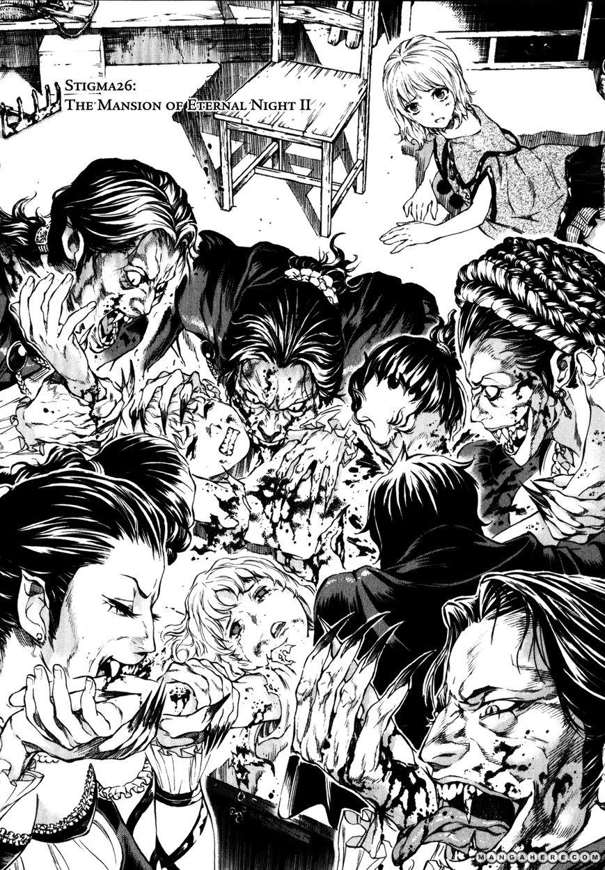 Kiba No Tabishounin The Arms Peddler 26 Page 2