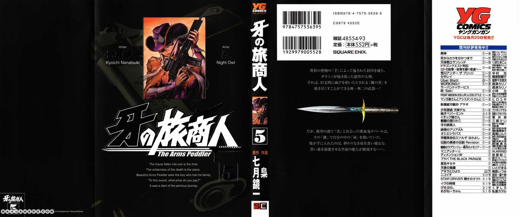 Kiba No Tabishounin The Arms Peddler 31 Page 1