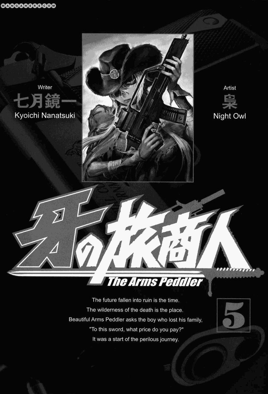Kiba No Tabishounin The Arms Peddler 31 Page 2