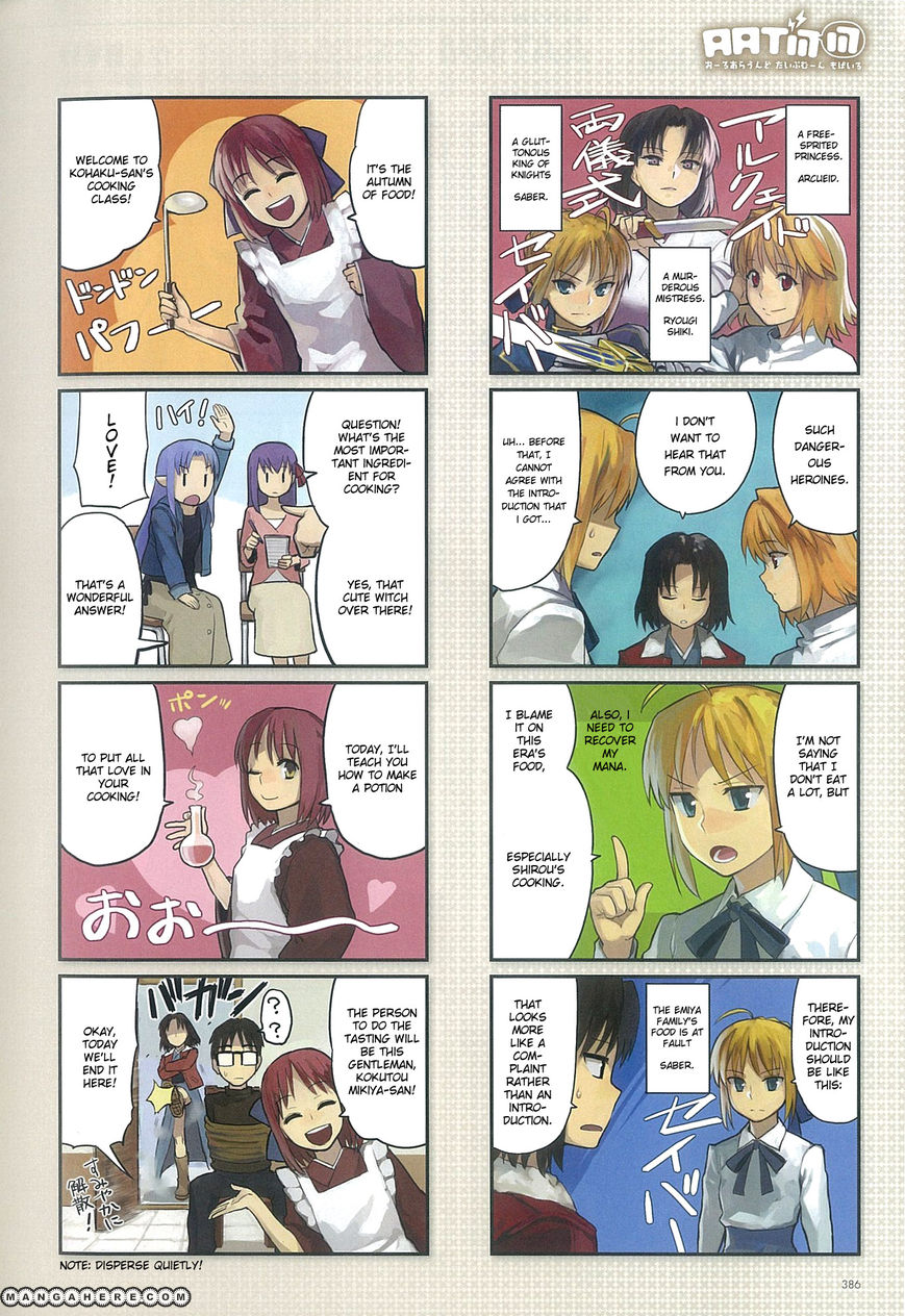 All Around Type-Moon - Ahnenerbe No Nichijou 0.1 Page 2