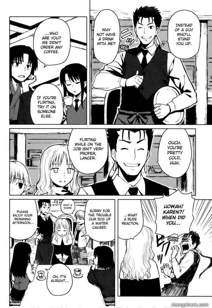 All Around Type-Moon - Ahnenerbe No Nichijou 2 Page 2