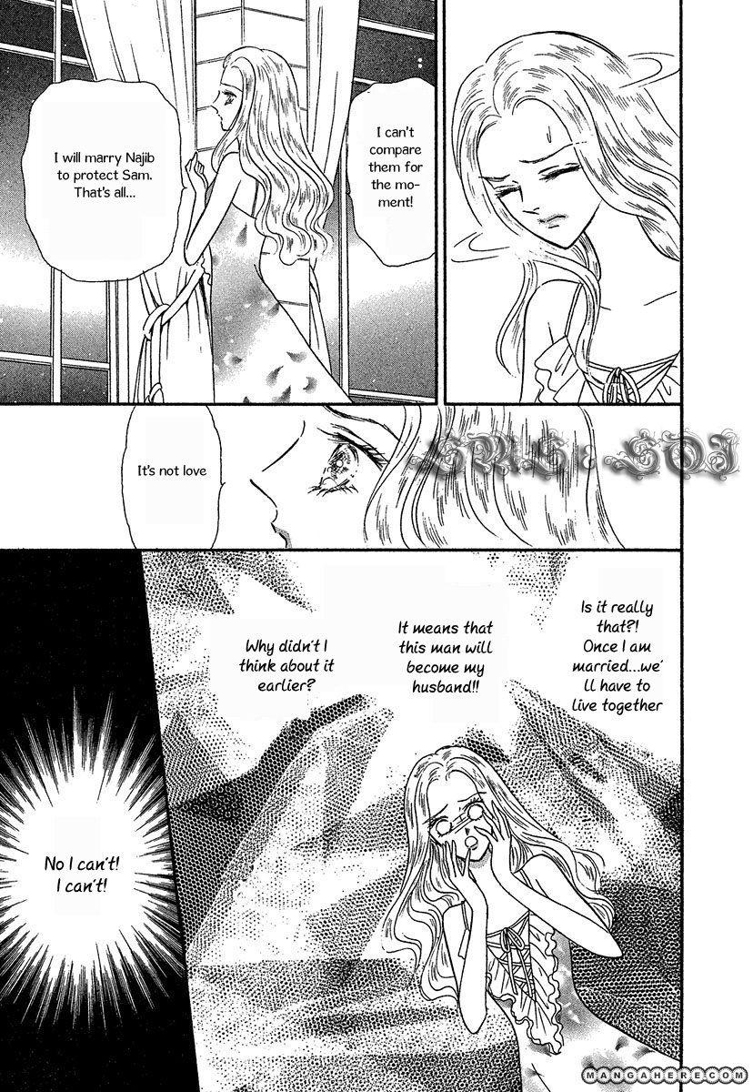 Sultan No Koukeigi 5 Page 3
